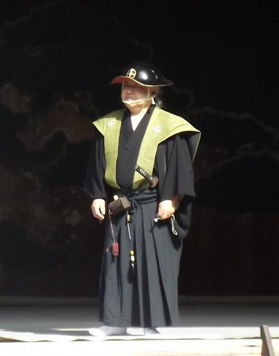 Shimazu Kenji Sensei