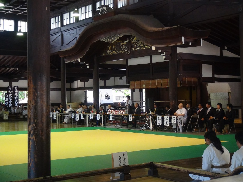 traditional Enbutaikai at Butokuden, Budokan in Kyoto